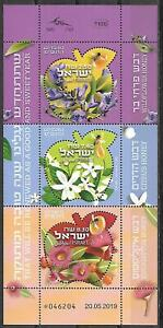 Israel 2019 Stamps Sheet Jewish New Year Festivals Honey Flowers Bees MNH