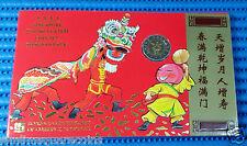 1995 Singapore Mint's Uncirculated Coin Set HongBao Pack Lunar Boar 1¢ - $5 Coin