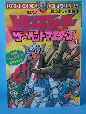 Transformers vintage HEADMASTERS BOOK japan rare takara g1 1987
