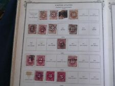 15 19th Century US Postage Due Stamps/1 Cent-2 Cent-3 Cent-5 Cent-10 Cent/Used