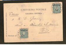 Cartolina Eritrea per Estero Francia 2x 5 c. Stemma Soprastampato WA242