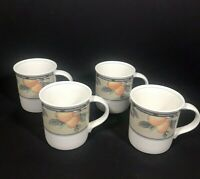 Mikasa Intaglio Garden Harvest Coffee Mugs 11 Oz Fruits CAC29 Set of 4