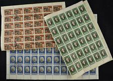 Russia 1951 President Kalinin Cto Used Set Of Sheets #V11290