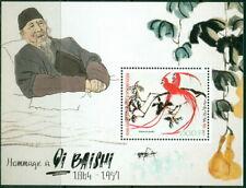 2017 S/S Qi Baishi Chinese paintings art birds MNH