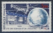 STAMP / TIMBRE FRANCE NEUF ** N° 2409 LA VILLETTE CITE SCIENCE