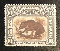 North Borneo Scott # 120 VF OG mint previously hinged cv $ 130 ! Low Price!