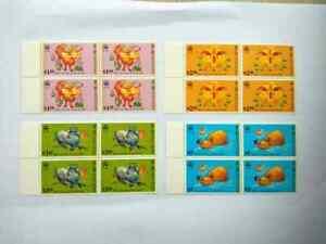 Hong Kong 1997 year of ox block/4 UM 4v BM105