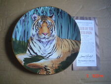 The Hamilton Collection Collectors Plate RULER OF THE WETLANDS Tiger