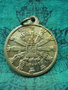 Sacred Medal Thammachack Phra Thaen Sila-at Swastika Coin Talisman Thai Amulet