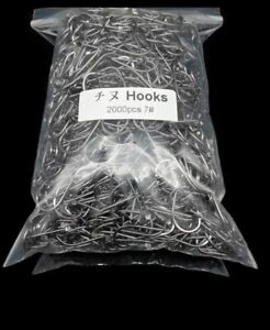2000 pcs lot bulk Fishing Hook Jig Hooks Barbed Fish Hooks Fishing Accessories