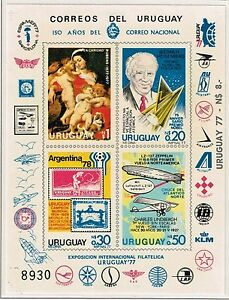 URUGUAY 1977 IMPERFORATED SS STAMP Sc. # 979/82 MNH SPACE ZEPPELIN LINDBERGH