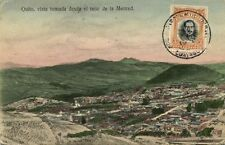 ecuador, QUITO, Vista Tomada desde el Tejar de la Merced (1910s) Stamp