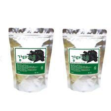 Natural 100% Ecklonia Cava Powder Superfood Fiber Sleeplessness 500g