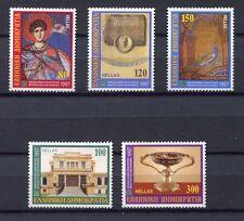 s2478) GREECE 1997 MNH** Nuovi** Saloniki, european cultural capital 5v