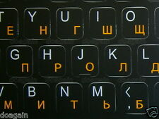 Highest Quality RUSSIAN Keyboard Stickers Fast Free Postage Australia Wide
