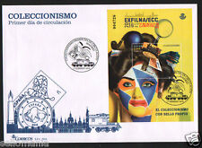 2016 SPD COLECCIONISMO EDIFIL 5030 SPD HB COLLECTING FDC SPAIN STAMPS TP20054SPD