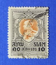 1921 THAILAND 10 SATANG SCOTT# 193 MICHEL # 170 USED                     CS24050