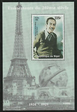 Niger Republic 6261- 1998 EVENTS -WALT DISNEY perf s/sheet unmounted mint