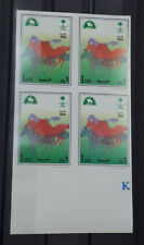 Saudi Arabia 1999 Error imperforated the only one block 4 exist MNH. Superb.