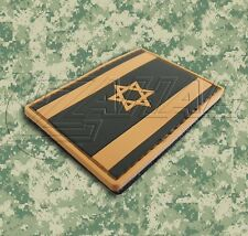 Zahal- Black / Brown Israeli Flag PVC Rubber Morale Patch -Israel PVC BLK