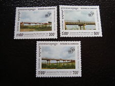 CAMBODGE - 3 timbres 1995 nsg - stamp cambodia