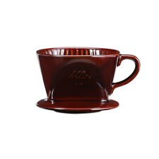 Kalita 155 Filter Wave 50pcs Brown For Drip Coffee For coffee For 1-2 person
