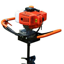 Earth Auger Post Hole Petrol Digger Borer Fence Extension 52cc 2.4Hp UK