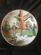 A Chinese Duocai Porcelain Plate Marked Kangxi