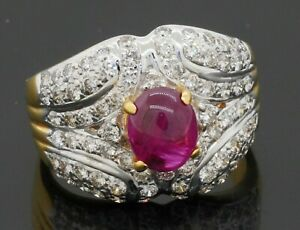 18K 2-tone gold 3.25CTW VS diamond/cabochon ruby cluster cocktail ring size 7.5