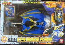 Bandai Kamen Madked Rider Dragon Knight Ryuki Dragvisor DX Dark Visor Zwei