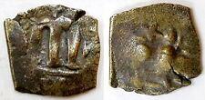 Follis AE coin Byzantine Empire 610-641 AD #BKR1694-99