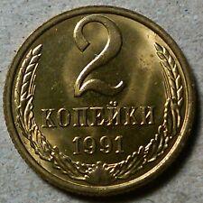 Russia USSR 2 kopecks kopeks 1991 M Moscow mint BU