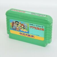 Famicom GEGEGE NO KITARO Cartridge Only Nintendo fc