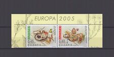 BULGARIA, EUROPA CEPT 2005, GASTRONOMY with CORNER MARGINS, MNH
