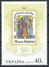 Ukraine - 10 Jahre neue ukrainische Briefmarken 2002 postfrisch Mi. 496