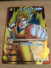 Carte Dragon Ball Z DBZ Miracle Battle Carddass Dragon Soul Legend #SR 04/08