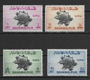 Bahawalpur 1949 UPU