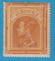 THAILAND 5  MINT HINGED OG * NO FAULTS VERY FINE !