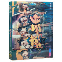 Chinese 2020 New Drama Yan Yun Tai 燕云台 TV Series DVD 1-48 Chinese Subtitles唐嫣窦骁