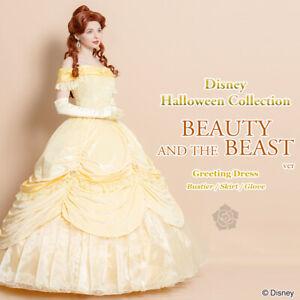 Disney Beauty and the Beast Park Greeting Cosplay dress ladies   secret honey