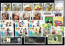 Lot Briefmarken stamps Laos o (971)