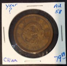Chinese Coin 2 Sen
