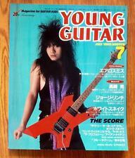 YOUNG GUITAR 1988 JAPAN TAB ~ WHITESNAKE LOUDNESS Iron Maiden