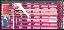 Australia 1970 EXPO, OSAKA JAPAN Set (2) SG 454-5 in original Sealed PO Pack