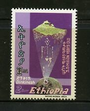 """M022  Ethiopia 1986  Discovery of """"Lucy"""" anthropology  1v.    MNH"""