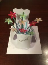 Hand Made Pop Up Card, FOR YOU, Any Age Added Free Of Charge