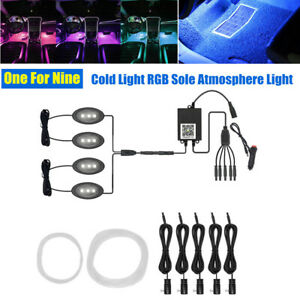 One For Nine Cold Light Remote Control RGB Sole Surrounding Atmosphere Light Kit
