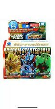 takara tomy cross fight b-daman Sonic Garuburn Super Rare
