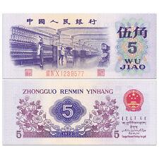 China 3rd, 5 Jiao, 1972, P-880, AUNC-UNC