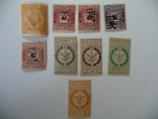 Korea - Stamps Scott 35-42, singles